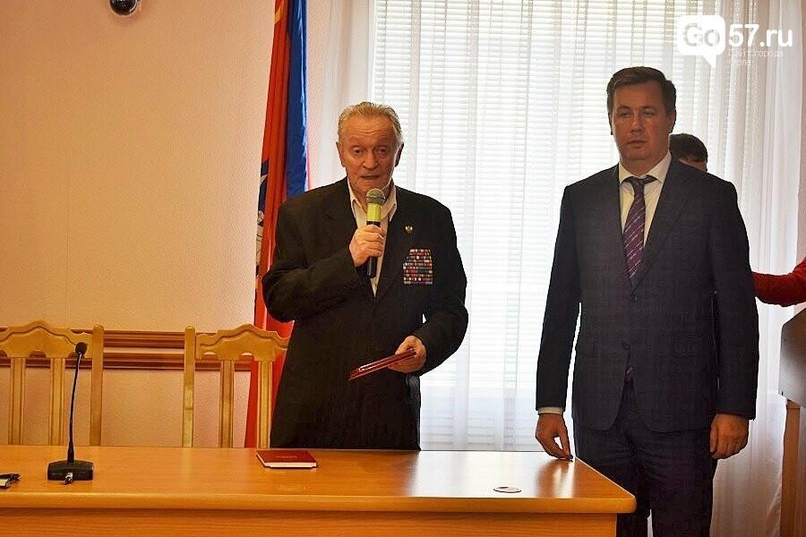 Почетным гражданам Орла вручили медали в честь 75-летия освобождения области, фото-2