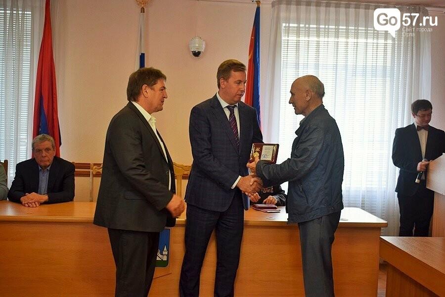 Почетным гражданам Орла вручили медали в честь 75-летия освобождения области, фото-1