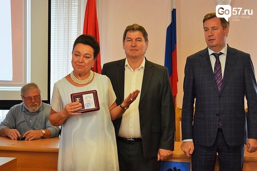 Почетным гражданам Орла вручили медали в честь 75-летия освобождения области, фото-15