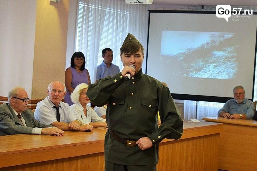 Почетным гражданам Орла вручили медали в честь 75-летия освобождения области, фото-10