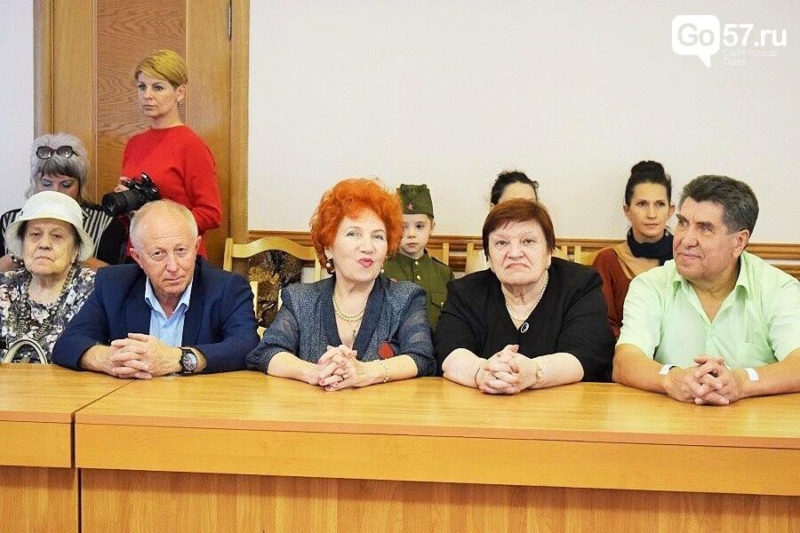 Почетным гражданам Орла вручили медали в честь 75-летия освобождения области, фото-7