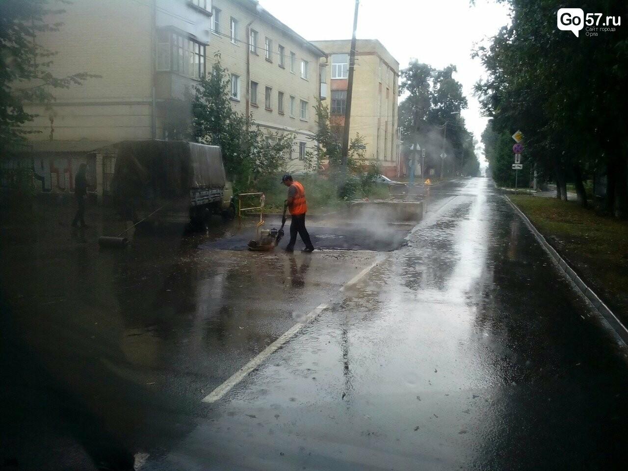 Орловцы осудили кладку асфальта в дождливую погоду, фото-2