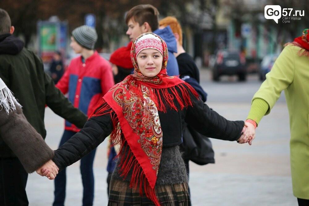 """Почти 800 орловцев закружились во вчерашнем """"Хороводе Единства"""", фото-2"""