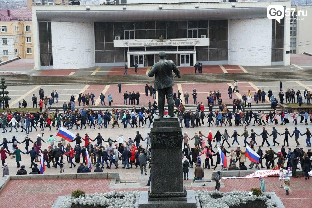 """Почти 800 орловцев закружились во вчерашнем """"Хороводе Единства"""", фото-5"""