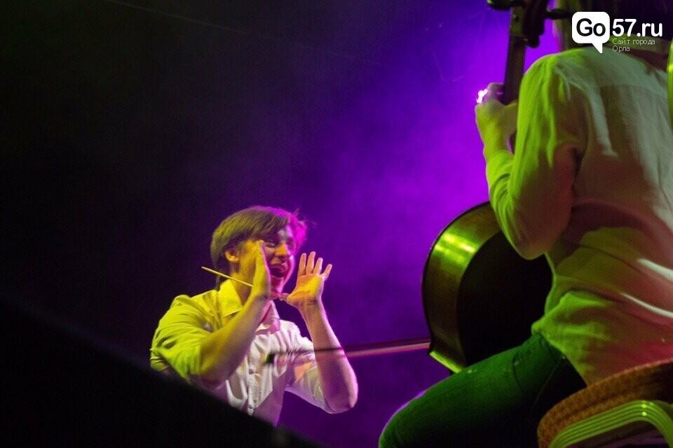 """""""Классику в массы"""" - как в Орле прошло выступление Rockestra Live, фото-3"""