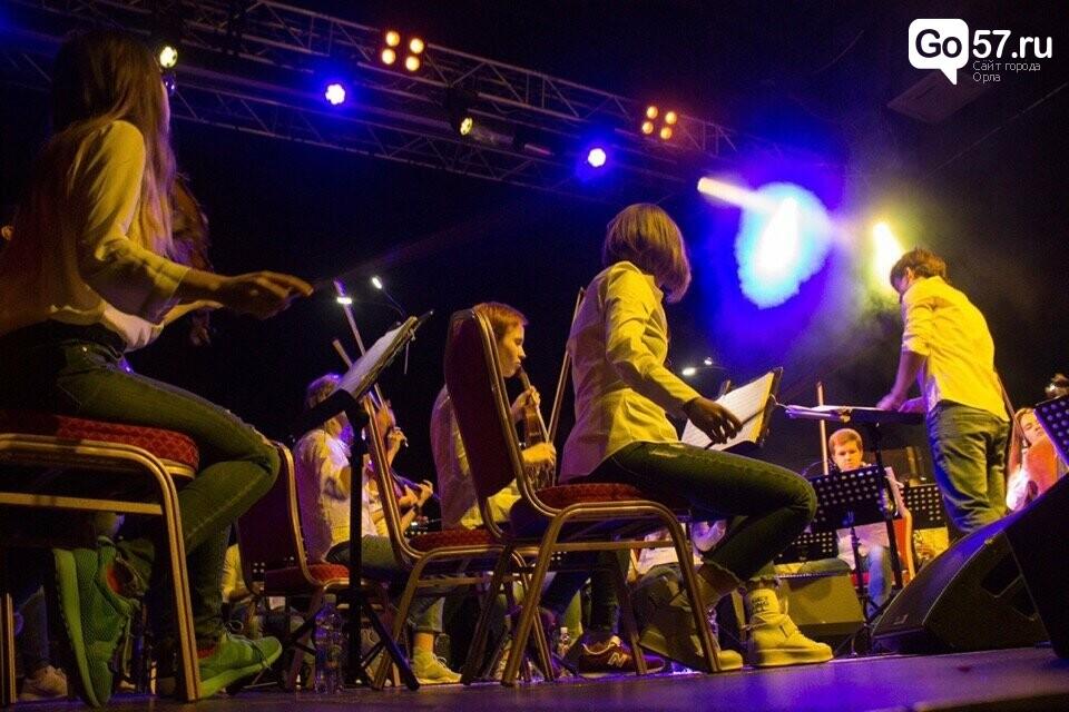 """""""Классику в массы"""" - как в Орле прошло выступление Rockestra Live, фото-5"""
