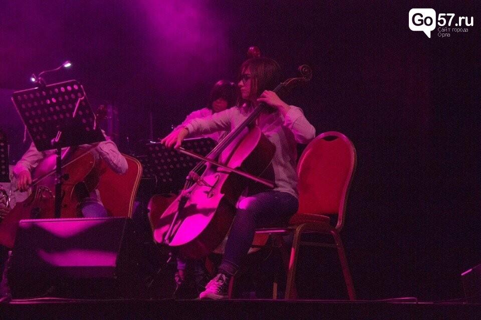 """""""Классику в массы"""" - как в Орле прошло выступление Rockestra Live, фото-7"""