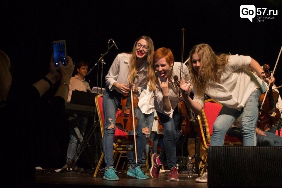 """""""Классику в массы"""" - как в Орле прошло выступление Rockestra Live, фото-6"""