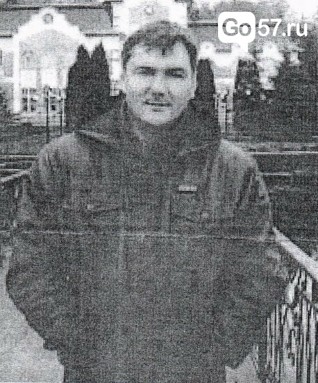 Орловская полиция объявила о пропавшем мужчине, - ФОТО, фото-1