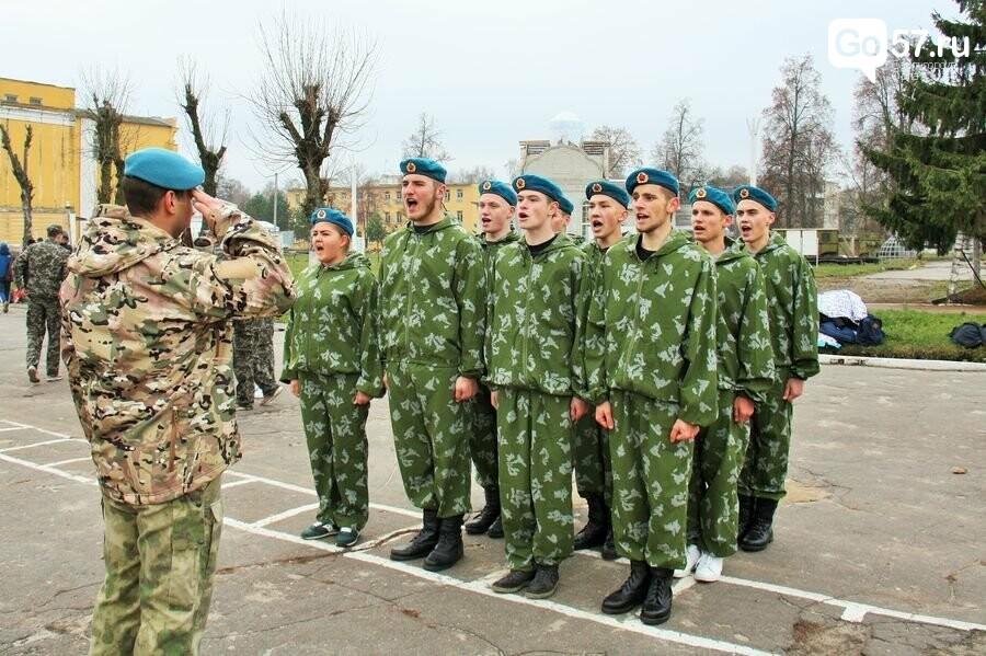 """Орловские юноши доказали: """"В армии служить почетно!"""", фото-10"""