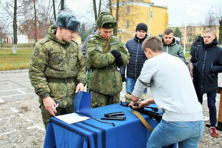 """Орловские юноши доказали: """"В армии служить почетно!"""", фото-11"""
