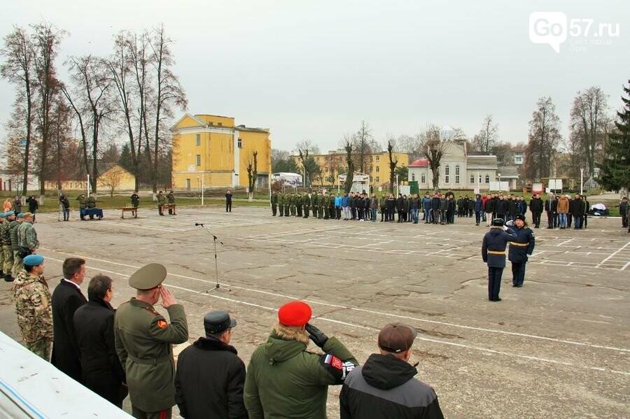 """Орловские юноши доказали: """"В армии служить почетно!"""", фото-4"""