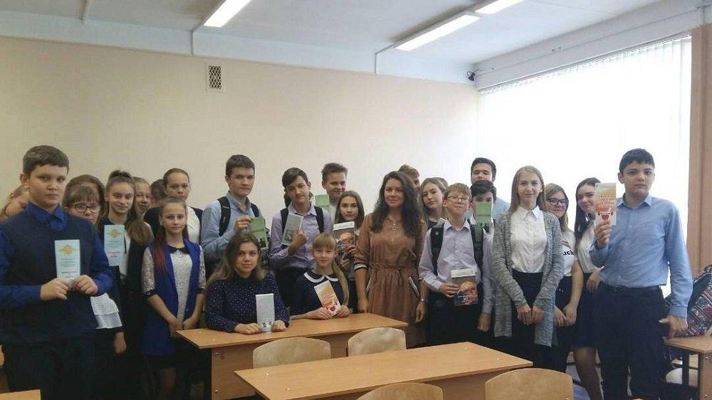 Школьникам города Орла напомнили о вреде наркотиков, фото-3