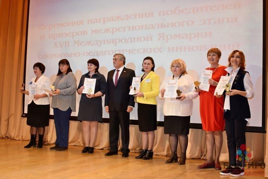 Орловский центр стал победителем XVII Международной Ярмарки социально-педагогических инноваций, фото-2